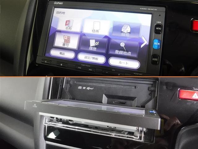 ナビ画面が開き、CDなどの再生ができます。好きな音楽を聴きながら、快適なドライブをどうぞ。