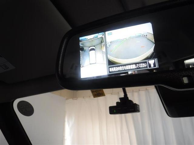 ハイウェイスター X プロパイロットエディション フルセグチューナー メモリーナビ バックモニター CD DVD 両側電動スライドドア(10枚目)