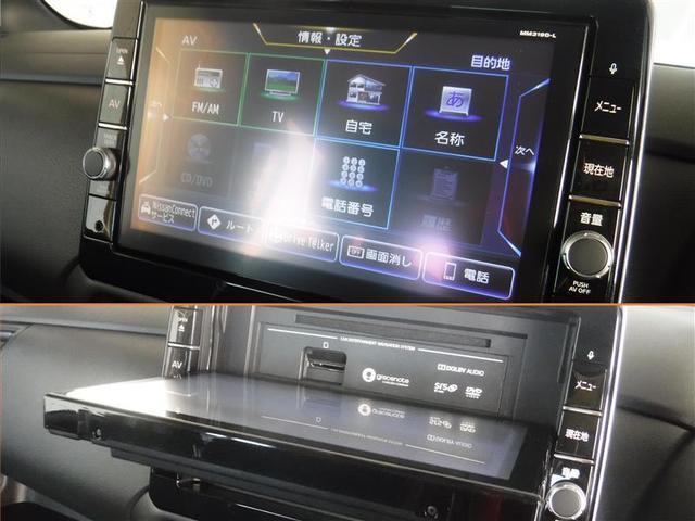ハイウェイスター X プロパイロットエディション フルセグチューナー メモリーナビ バックモニター CD DVD 両側電動スライドドア(12枚目)