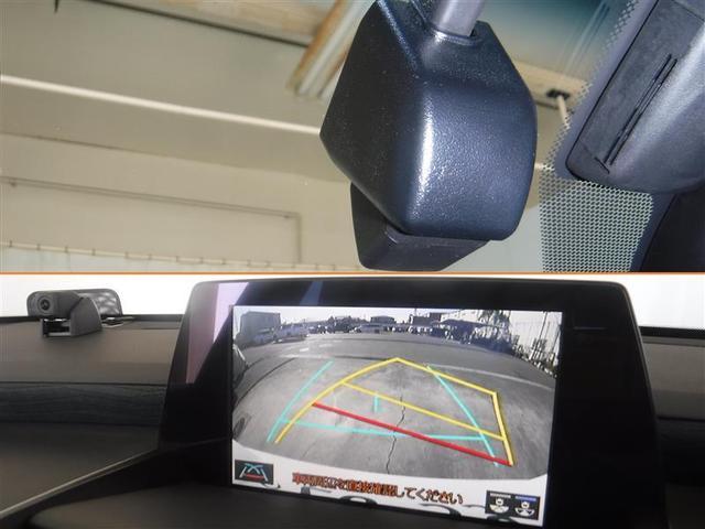 S Cパッケージ ・前歴当社社用車・ドライブレコーダー・アダプティブクルーズコントロール・メモリーナビ・フルセグ・バックモニター・CD・ETC・DVD再生機能・記録簿・スマートキ・LEDヘッドライト・クリアランスソナー(8枚目)