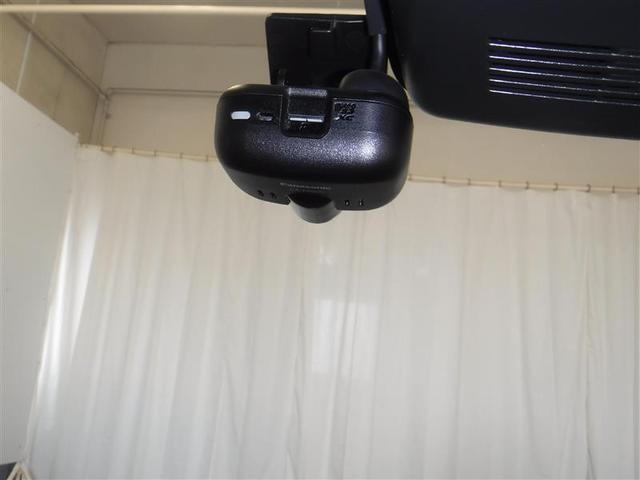 カスタム Xリミテッド SAIII ・衝突軽減機能・踏み間違い抑制装置・メモリーナビ・フルセグ・バックモニター・CD・ETC・DVD再生機能・記録簿・LEDヘッドライト・スマートキー・ワンオーナー(7枚目)