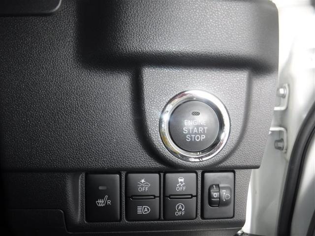 カスタム Xリミテッド SAIII ・衝突軽減機能・踏み間違い抑制装置・メモリーナビ・フルセグ・バックモニター・CD・ETC・DVD再生機能・記録簿・LEDヘッドライト・スマートキー・ワンオーナー(8枚目)