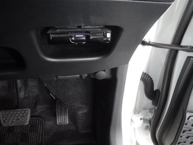 カスタム Xリミテッド SAIII ・衝突軽減機能・踏み間違い抑制装置・メモリーナビ・フルセグ・バックモニター・CD・ETC・DVD再生機能・記録簿・LEDヘッドライト・スマートキー・ワンオーナー(13枚目)