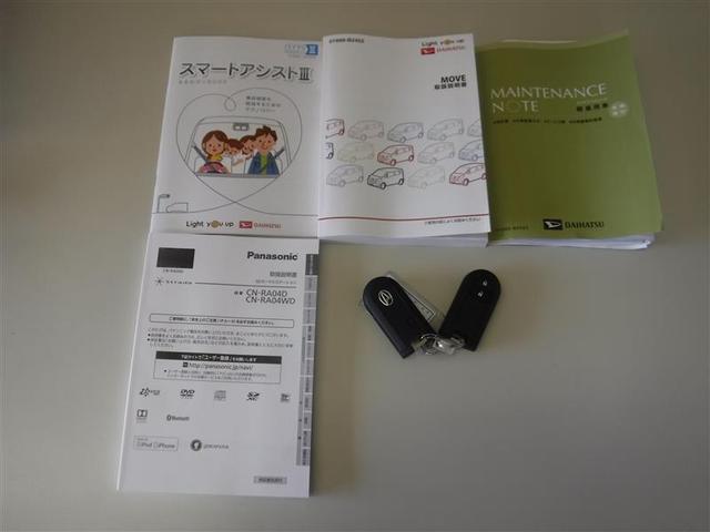 カスタム Xリミテッド SAIII ・衝突軽減機能・踏み間違い抑制装置・メモリーナビ・フルセグ・バックモニター・CD・ETC・DVD再生機能・記録簿・LEDヘッドライト・スマートキー・ワンオーナー(19枚目)