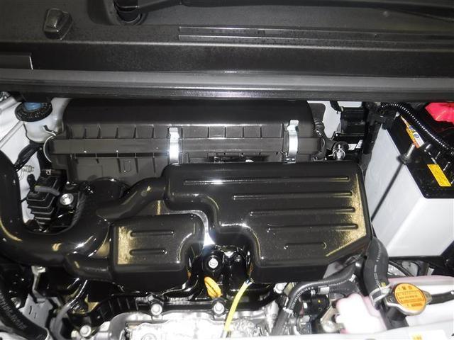 カスタム Xリミテッド SAIII ・衝突軽減機能・踏み間違い抑制装置・メモリーナビ・フルセグ・バックモニター・CD・ETC・DVD再生機能・記録簿・LEDヘッドライト・スマートキー・ワンオーナー(20枚目)