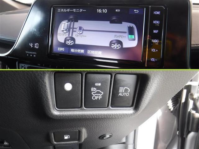 S LEDパッケージ フルセグチューナー メモリーナビ LEDヘッドランプ ハイブリッド保証付ワンオーナー車(8枚目)