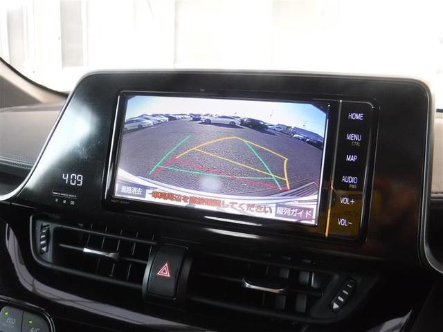 S LEDパッケージ フルセグチューナー メモリーナビ LEDヘッドランプ ハイブリッド保証付ワンオーナー車(9枚目)