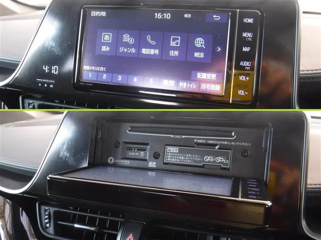 S LEDパッケージ フルセグチューナー メモリーナビ LEDヘッドランプ ハイブリッド保証付ワンオーナー車(11枚目)