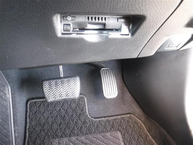 S LEDパッケージ フルセグチューナー メモリーナビ LEDヘッドランプ ハイブリッド保証付ワンオーナー車(12枚目)