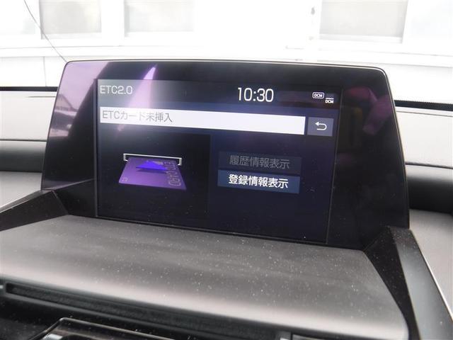 RSアドバンス モデリスタF&Rスポイラー&マフラー 本革シート デジタルインナーミラー 置くだけ充電 AC100V100Wコンセント ETC2.0 衝突回避支援パッケージ SDナビ ヘッドアップディスプレイ(11枚目)