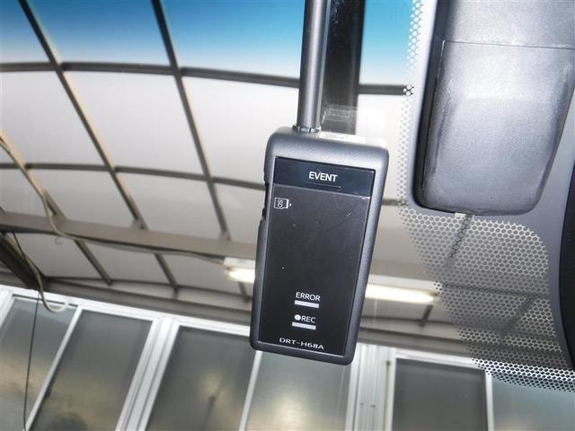 S エレガンススタイル TRDフルエアロパーツ付 パノラミックビューモニター 純正ドラレコ 置くだけ充電 ETC2.0 SDナビ LEDヘッドランプ 合成皮革 ワンオーナー車 AC100V/100Wコンセント(7枚目)