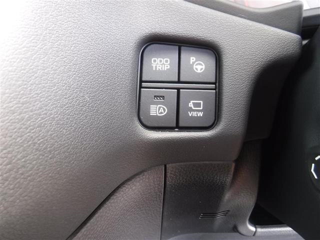 S エレガンススタイル TRDフルエアロパーツ付 パノラミックビューモニター 純正ドラレコ 置くだけ充電 ETC2.0 SDナビ LEDヘッドランプ 合成皮革 ワンオーナー車 AC100V/100Wコンセント(12枚目)