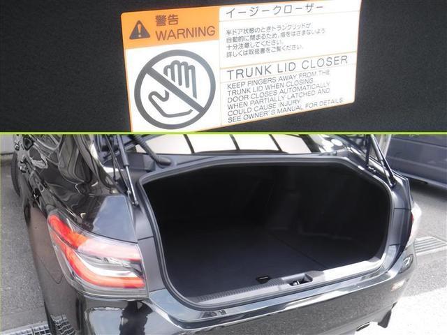 S エレガンススタイル TRDフルエアロパーツ付 パノラミックビューモニター 純正ドラレコ 置くだけ充電 ETC2.0 SDナビ LEDヘッドランプ 合成皮革 ワンオーナー車 AC100V/100Wコンセント(15枚目)
