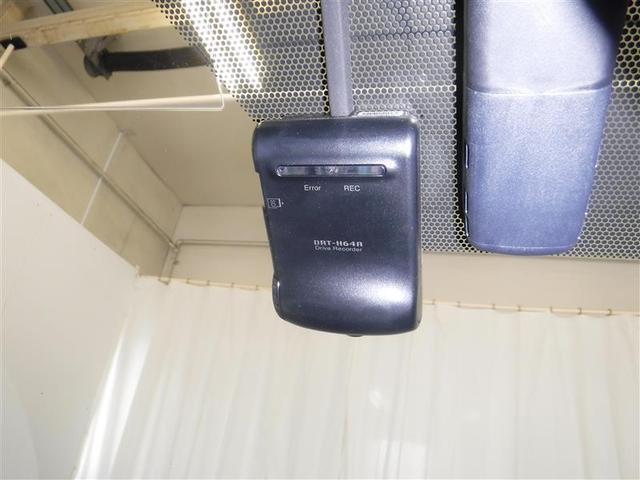 S LEDフォグ・Bluetooth・純正フルセグメモリーナビ・DVD再生・バックモニター・ETC・前方録画ドラレコ・ハイブリッド保証付ワンオーナー車(7枚目)