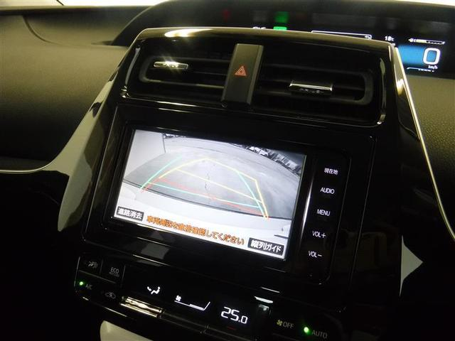 S LEDフォグ・Bluetooth・純正フルセグメモリーナビ・DVD再生・バックモニター・ETC・前方録画ドラレコ・ハイブリッド保証付ワンオーナー車(9枚目)