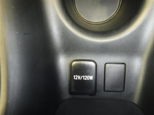 S LEDフォグ・Bluetooth・純正フルセグメモリーナビ・DVD再生・バックモニター・ETC・前方録画ドラレコ・ハイブリッド保証付ワンオーナー車(12枚目)