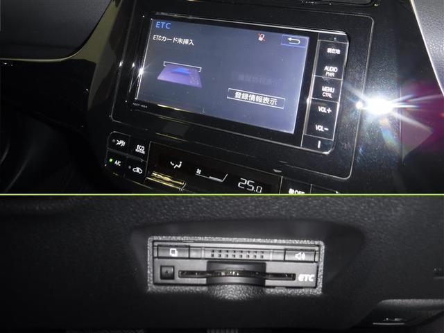 S LEDフォグ・Bluetooth・純正フルセグメモリーナビ・DVD再生・バックモニター・ETC・前方録画ドラレコ・ハイブリッド保証付ワンオーナー車(13枚目)
