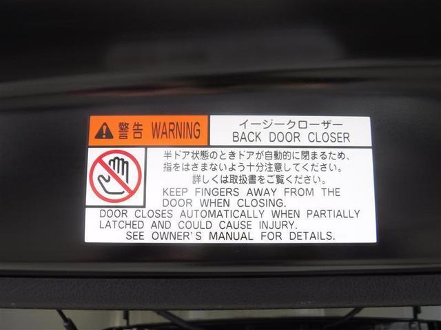 Gi 合成皮革・LEDヘットライト・10インチナビ・後席ディスプレイ・ETC(2.0)・両側電動スライドドア・リヤエアコン・4WD・オートクルーズコントロール・CD・DVD再生機能・記録簿・衝突軽減機能(16枚目)