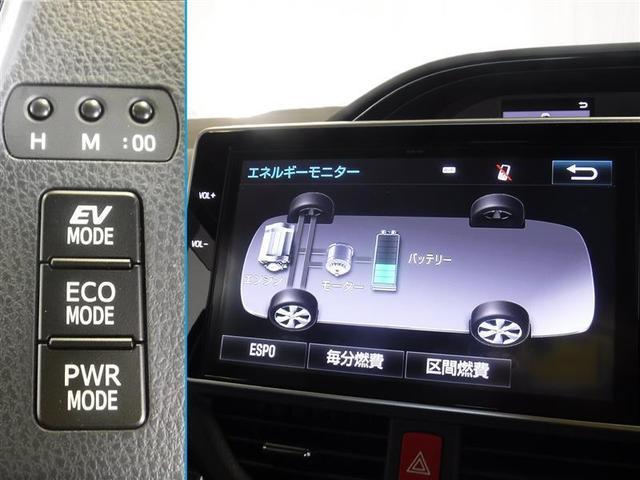ハイブリッドGi ブラックテーラード 衝突被害軽減ブレーキ モデリスタフルエアロ フルセグチューナー 10インチメモリーナビ 後席モニター シートヒーター ハイブリッド保証付ワンオーナー車 HDMI&USB(7枚目)