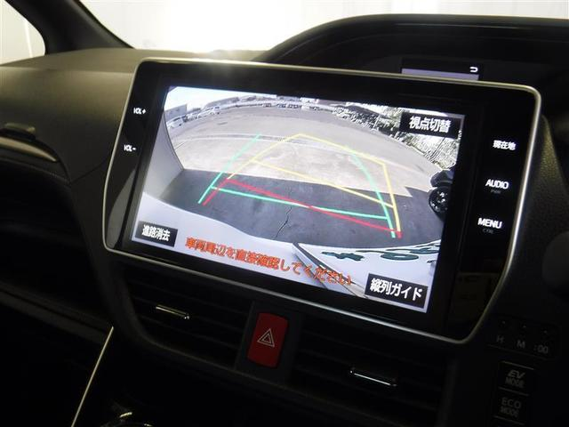 ハイブリッドGi ブラックテーラード 衝突被害軽減ブレーキ モデリスタフルエアロ フルセグチューナー 10インチメモリーナビ 後席モニター シートヒーター ハイブリッド保証付ワンオーナー車 HDMI&USB(8枚目)