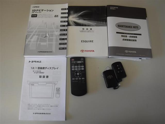 ハイブリッドGi ブラックテーラード 衝突被害軽減ブレーキ モデリスタフルエアロ フルセグチューナー 10インチメモリーナビ 後席モニター シートヒーター ハイブリッド保証付ワンオーナー車 HDMI&USB(19枚目)
