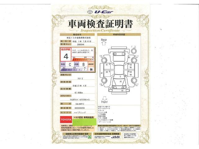 S メモリーナビ&バックモニター付 ワンオーナー車(20枚目)
