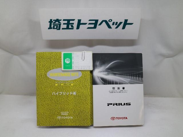 S HDDナビ バックカメラ(19枚目)