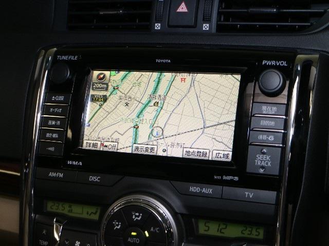 ネットでお車をお探しの方でも、お車の状態が一目で分かりやすい。トヨタ検査員による車両検査証明書付で車両の状態詳細を明記致しておりますので安心です!!お気軽にお尋ね下さい!!