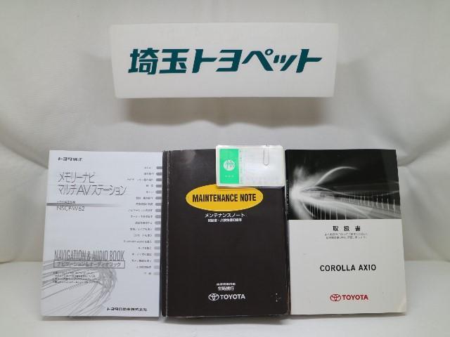 「トヨタ」「カローラアクシオ」「セダン」「埼玉県」の中古車20