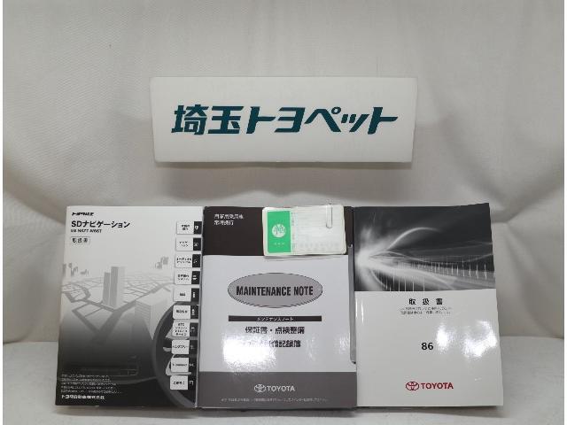 「トヨタ」「86」「クーペ」「埼玉県」の中古車14