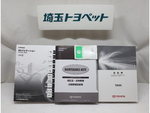 G S 両側電動スライド バックカメラ(15枚目)