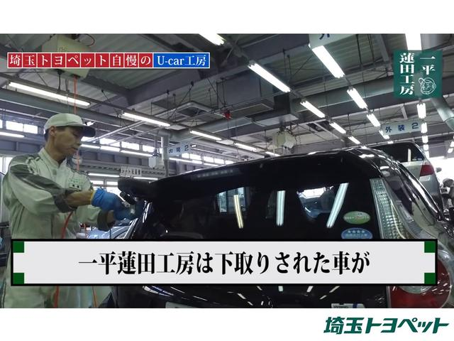 下取りされた車が、職人の手にかかればピカピカに生まれ変わります