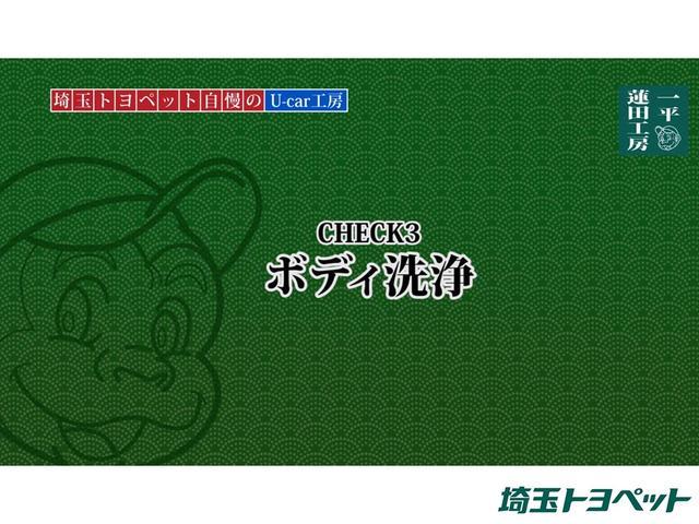 【CHECK3 ボディ洗浄】