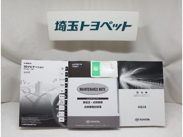 Sスタイルブラック ワンオーナー バックカメラ(14枚目)