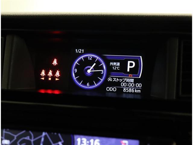 カスタムG ワンセグ メモリーナビ ミュージックプレイヤー接続可 バックカメラ 衝突被害軽減システム ETC ドラレコ 両側電動スライド LEDヘッドランプ ウオークスルー ワンオーナー 記録簿(14枚目)
