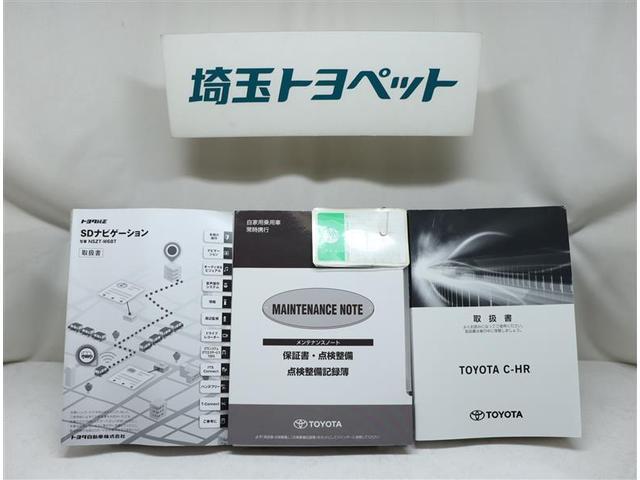 G フルセグ DVD再生 ミュージックプレイヤー接続可 バックカメラ 衝突被害軽減システム ETC ドラレコ LEDヘッドランプ ワンオーナー 記録簿(14枚目)