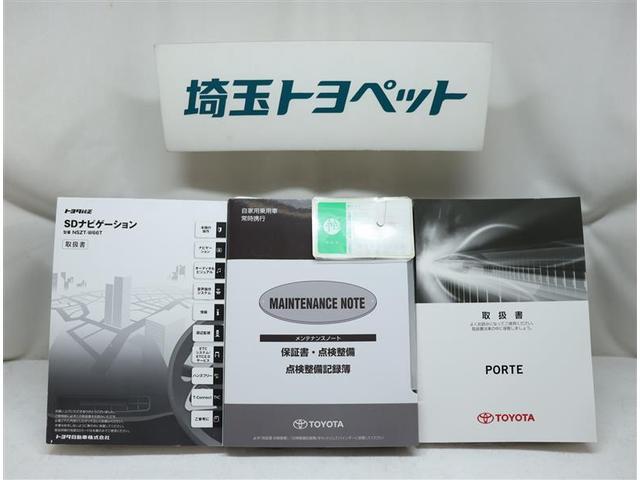 G フルセグ DVD再生 衝突被害軽減システム ETC 電動スライドドア HIDヘッドライト ウオークスルー ワンオーナー 記録簿 アイドリングストップ(15枚目)