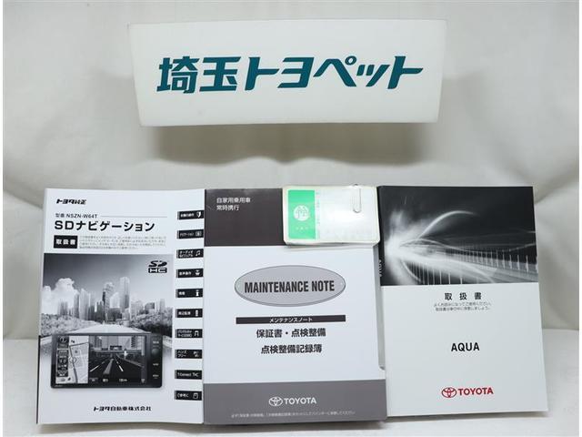 S フルセグ DVD再生 バックカメラ ワンオーナー 記録簿(14枚目)