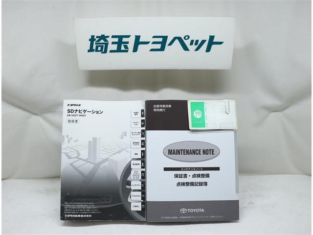 S LEDパッケージ フルセグ DVD再生 ミュージックプレイヤー接続可 バックカメラ 衝突被害軽減システム ETC ドラレコ LEDヘッドランプ ワンオーナー(14枚目)