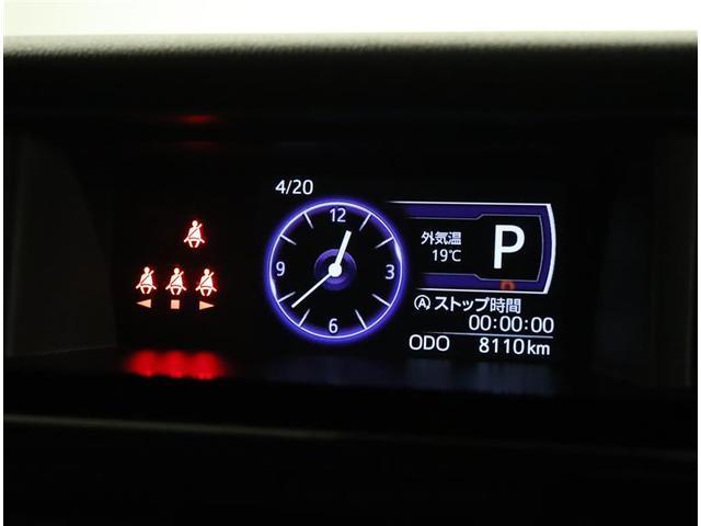 カスタムG フルセグ DVD再生 バックカメラ 衝突被害軽減システム 両側電動スライド LEDヘッドランプ ウオークスルー 記録簿 アイドリングストップ(7枚目)