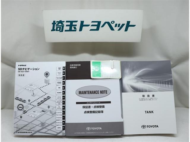 カスタムG フルセグ DVD再生 バックカメラ 衝突被害軽減システム 両側電動スライド LEDヘッドランプ ウオークスルー 記録簿 アイドリングストップ(15枚目)
