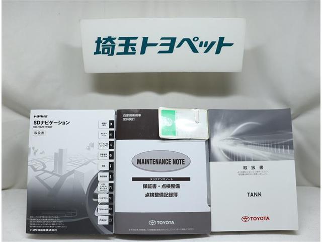 カスタムG S フルセグ メモリーナビ DVD再生 バックカメラ 衝突被害軽減システム ドラレコ 両側電動スライド LEDヘッドランプ ウオークスルー ワンオーナー 記録簿 アイドリングストップ(15枚目)