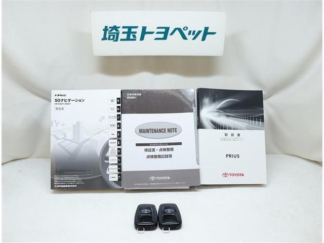 S フルセグ メモリーナビ DVD再生 バックカメラ 衝突被害軽減システム ETC ドラレコ LEDヘッドランプ 記録簿(13枚目)