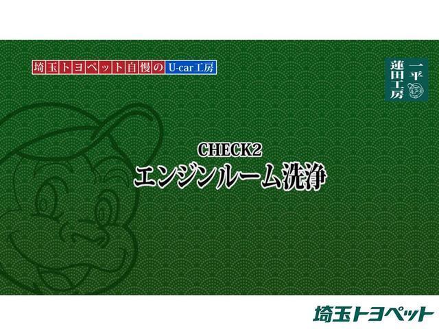 S チューン ブラック フルセグ メモリーナビ DVD再生 バックカメラ ETC ドラレコ ワンオーナー 記録簿(34枚目)
