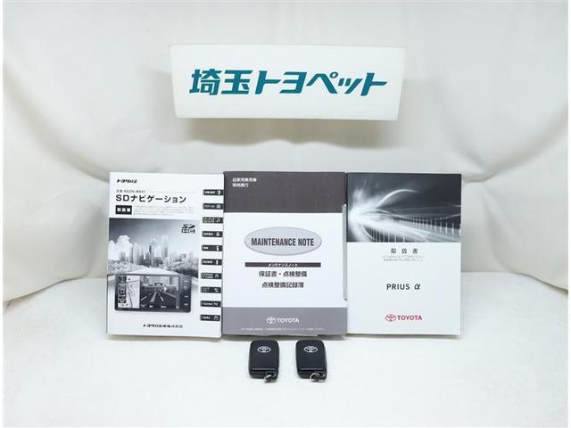 S フルセグ メモリーナビ DVD再生 バックカメラ ETC LEDヘッドランプ(13枚目)