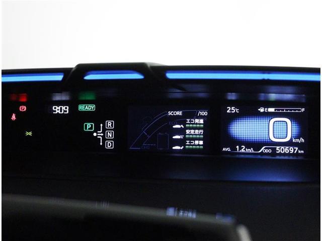 Sツーリングセレクション フルセグ メモリーナビ DVD再生 バックカメラ 衝突被害軽減システム ETC LEDヘッドランプ ワンオーナー 記録簿(6枚目)