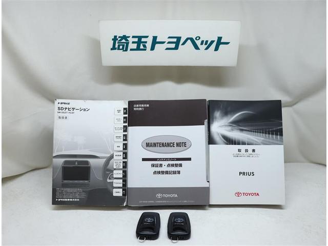 Sツーリングセレクション フルセグ メモリーナビ DVD再生 バックカメラ 衝突被害軽減システム ETC LEDヘッドランプ ワンオーナー 記録簿(13枚目)