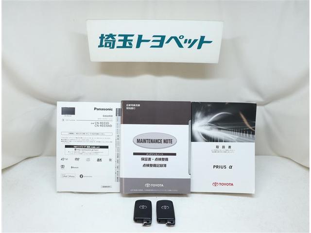 G フルセグ メモリーナビ DVD再生 バックカメラ ETC LEDヘッドランプ ワンオーナー(13枚目)