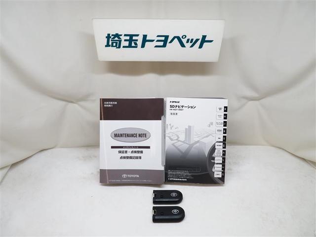 G S フルセグ メモリーナビ DVD再生 バックカメラ 衝突被害軽減システム ドラレコ 両側電動スライド LEDヘッドランプ ウオークスルー ワンオーナー 記録簿 アイドリングストップ(14枚目)