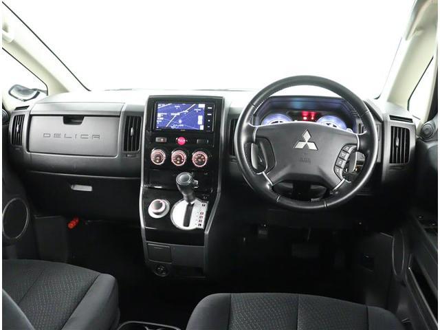 D パワーパッケージ 4WD フルセグ メモリーナビ DVD再生 後席モニター バックカメラ ETC 両側電動スライド HIDヘッドライト 乗車定員8人 3列シート ディーゼル(4枚目)